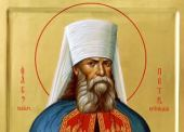 Молитва священномученику Петру, митрополиту Крутицкому