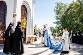 Патриарший экзарх всея Беларуси освятил часовню на территории мемориального комплекса памяти жертв фашизма «Урочище Пески»
