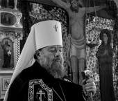 Патриаршее соболезнование в связи с кончиной митрополита Луганского и Алчевского Митрофана