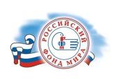 Поздравление Святейшего Патриарха Кирилла по случаю 60-летия деятельности Российского фонда мира