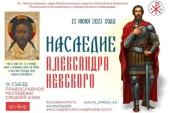 Состоялся IX Cъезд православной молодежи Казахстана