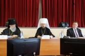 Патриарший экзарх всея Беларуси принял участие в Международной конференции «Господь нам дарует Победу» в Бресте
