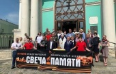 В Москве стартовала мемориальная акция «Свеча памяти»