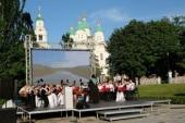 Радио «Вера» начало вещание в Астрахани