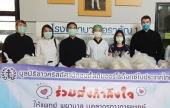 Таиландская епархия продолжает оказывать помощь пострадавшим от пандемии коронавируса