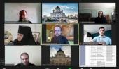 Состоялось очередное заседание Межведомственной комиссии по вопросам образования монашествующих