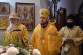 В Буэнос-Айресе совершили Божественную литургию по случаю 75-летия Аргентинской епархии