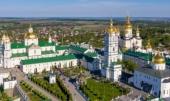 В Почаевской лавре состоится съезд монашества Украинской Православной Церкви