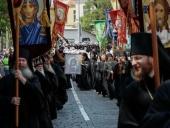 Украинская Православная Церковь планирует провести традиционный крестный ход в Киеве в канун Дня Крещения Руси