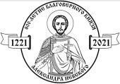 В Витебске пройдут праздничные мероприятия, посвященные 800-летию со дня рождения благоверного князя Александра Невского