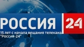 Поздравление Святейшего Патриарха Кирилла по случаю 15-летия начала вещания телеканала «Россия-24»