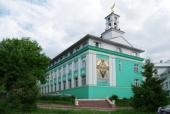 Патриаршее поздравление по случаю 300-летия Нижегородской духовной семинарии