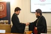 Подписан договор между Научно-образовательной теологической ассоциацией и Учебным комитетом Русской Православной Церкви