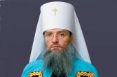 Патриаршее поздравление митрополиту Запорожскому Луке с 50-летием со дня рождения