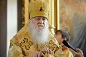 Патриаршее поздравление архиепископу Михаилу (Донскову) с 25-летием архиерейской хиротонии