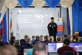 Ответственный секретарь Синодального комитета по взаимодействию с казачеством принял участие в церемонии вручения дипломов выпускникам Первого казачьего университета