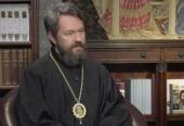 Митрополит Волоколамский Иларион: Константинопольский Патриарх завел православно-католический диалог в тупик