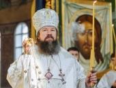 Патриаршее поздравление епископу Талдыкорганскому Нектарию с 60-летием со дня рождения