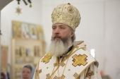 Патриаршее поздравление митрополиту Иркутскому Максимилиану с 50-летием со дня рождения