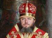 Патриаршее поздравление епископу Кинешемскому Илариону с 50-летием со дня рождения