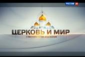 Митрополит Волоколамский Иларион: Идею белорусской церковной автокефалии продвигают ради расшатывания ситуации в этой стране