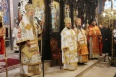 Настоятель Патриаршего подворья в Софии принял участие в праздновании 20-летия архиерейской хиротонии митрополита Пловдивского Николая