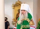 Патриаршее поздравление митрополиту Симбирскому Лонгину с 60-летием со дня рождения