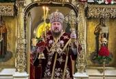 Поздравление Святейшего Патриарха Кирилла епископу Моравичскому Антонию с 15-летием архиерейской хиротонии
