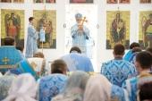 Патриарший наместник Московской митрополии возглавил престольные торжества в Казанском храме г. Раменское Московской области