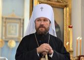 Патриаршее поздравление митрополиту Волоколамскому Илариону с 55-летием со дня рождения