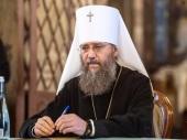 Интервью управляющего делами Украинской Православной Церкви митрополита Бориспольского и Броварского Антония