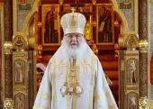 Патриаршая проповедь после Литургии в День Крещения Руси