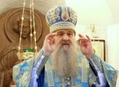 Патриаршее поздравление епископу Серпуховскому Роману с 15-летием архиерейской хиротонии