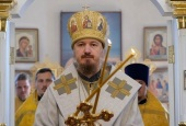 Патриаршее поздравление епископу Уваровскому Игнатию с 50-летием со дня рождения
