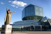 В Минске состоялась встреча ректора Минской духовной академии и директора Национальной библиотеки Беларуси