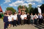 В подмосковной деревне Мышецкое освящен памятник Денису Давыдову