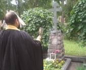 В Донском ставропигиальном монастыре г. Москвы совершена лития на могиле генерала В.О. Каппеля