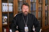 Митрополит Волоколамский Иларион: Сегодня именно христианство является самой гонимой религией на планете