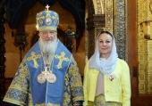 Поздравление Святейшего Патриарха Кирилла руководителю Национальной школы балета г. Хельсинки Л.Т. Рахманиной с днем рождения