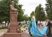 Митрополит Курский Герман освятил памятник святителю Луке (Войно-Ясенецкому) в Курчатове на территории МСЧ №125