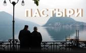 Радио «Вера» открыло на канале YouTube площадку для размещения документальных и игровых фильмов о Православии