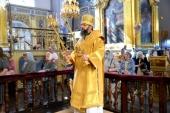 В Смоленске состоялось празднование Собора Смоленских святых