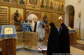 В Горненском монастыре в Иерусалиме состоялся традиционный крестный ход со Смоленской иконой Божией Матери