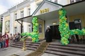 В Московском районе Нижнего Новгорода открылся православный детский сад