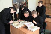 Вести учащихся теми способами, коими Евангелие премудро учит