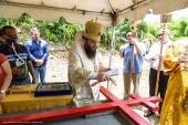 В пуэрториканском Сан-Хермане освящен крест на месте строительства храма Благовещения Пресвятой Богородицы