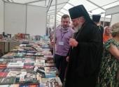 В городе Волжском Волгоградской области открылась выставка-форум «Радость Слова»
