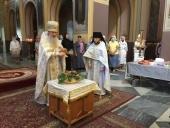 На Святой Земле молитвенно отметили праздник Преображения Господня