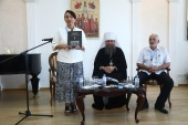 В Екатеринбурге состоялась презентация энциклопедического издания, посвященного храмам, монастырям и святыням Среднего Урала