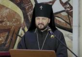 Состоялся фестиваль христианской культуры «Россия — Греция. Вместе сквозь века»